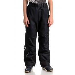 Демисезонные штаны для мальчика